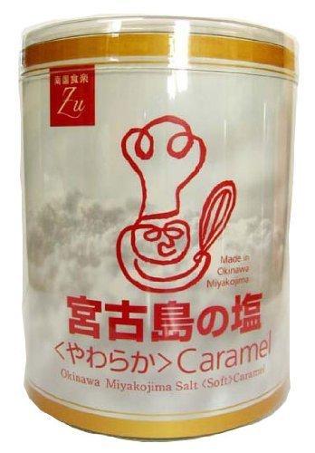 m?sica tropical Zu alimentos hechos a mano, suave Okinawa Miyakojima caramelo de sal