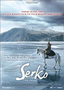"""Afficher """"Serko"""""""