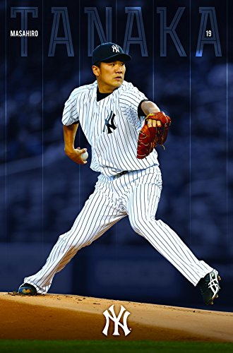 (Trends International New York Yankees Masahiro Tanaka, 22