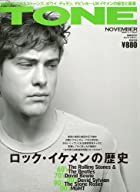 TONE (トーン) 2009年 11月号 [雑誌]