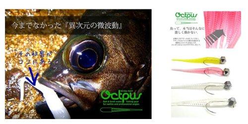 サーティーフォー(34 THIRTY FOUR) OCTPUS オクトパス 1.8インチ ・あめふらしの商品画像