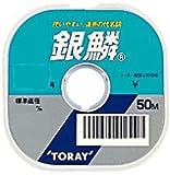 東レ(TORAY) ライン 銀鱗 50m