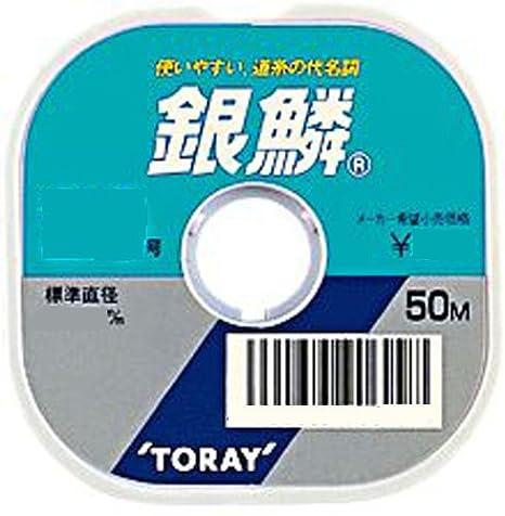 東レ(TORAY)ナイロンライン1号50m銀鱗ナチュラルの画像