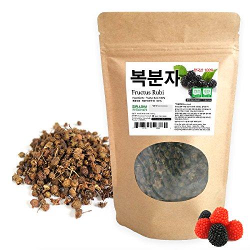 [Medicinal Korean Herb] Fructus Rubi (Rubus coreanus MIQ/Chatianpao / 복분자) Dried Bulk Herbs 4oz (113g) ()