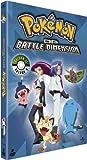Pokémon - DP - Battle Dimension (Saison 11) - Volume 4