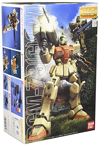 Bandai Hobby RGM-79(G) GM Master Grade Action Figure ()
