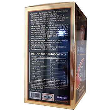 Pocheon 240g 8.5oz , 100 Pure Korean 6 Years Root Panax Red Ginseng Extract Gold, TOP Ginsenoside, Saponin