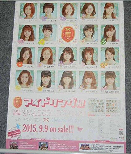 fde6db00cf161 SINGLE COLLECTIONグ!!! - JapaneseClass.jp