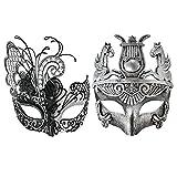 Silver / Black Flying Butterfly Women Mask & Silver Roman Warrior Men Mask