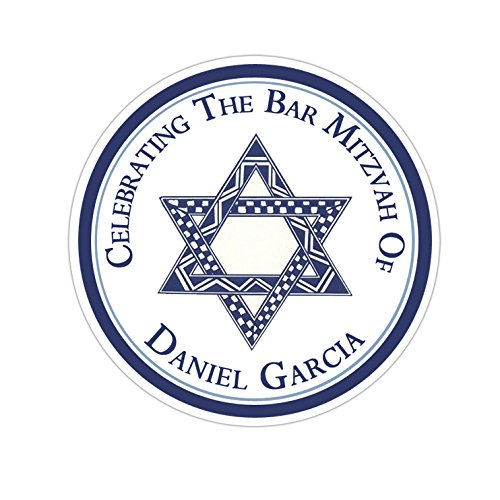 Personalized Customized Bar Mitzvah Party Favor Thank You Stickers - Bar Mitzvah Star of David - Round Labels - Choose Your Size]()