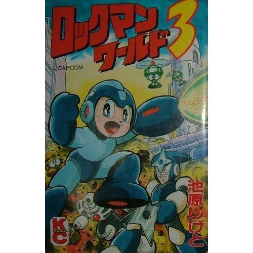 Rockman World 3 (comic bonbon) (1993) ISBN: 406321673X [Japanese Import]