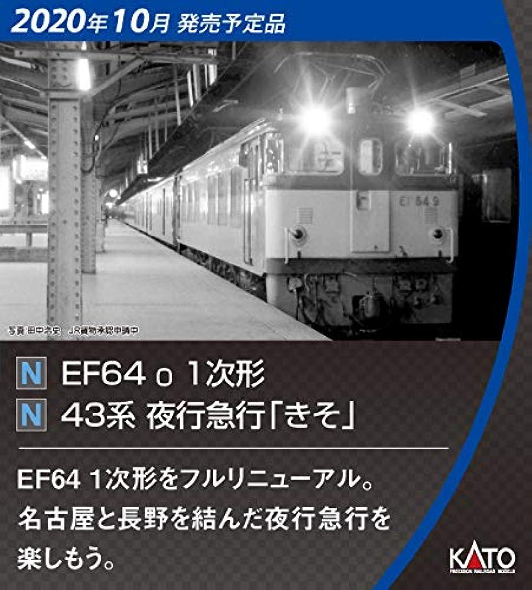 [해외] KATO N게이지 43 계야행 급행「와 #」 6 양기본 세트 10-1623 철도 모형 객차