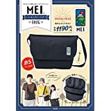 MEI MESSENGER BAG BOOK