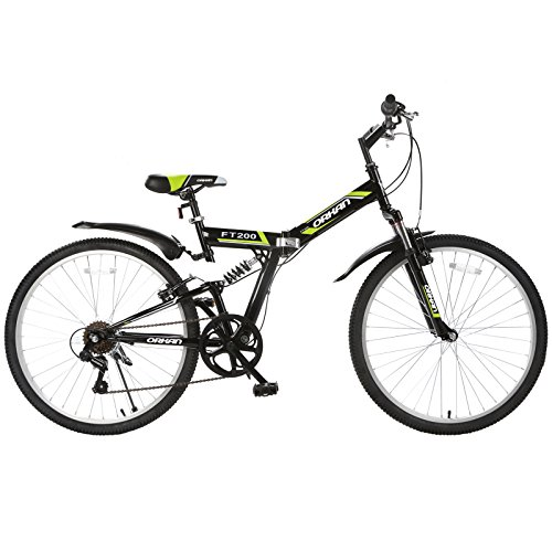 26' Adult Mountain Bike (ORKAN 26