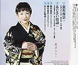 HOTARUBI YAKEI/AJISAI JOUWA