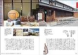 Yoiko no tabi no shiori : Sake purasu tsumami purasu utsuwameguri.