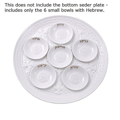 Bernardaud Limoges Louvre Seder Plate Insert Dishes (set of 6) by Bernardaud