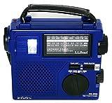 Eton FR-200 Emergency Crank Shortwave AM FM Radio Light - RARE LL Bean Blue Version - Mint Condition