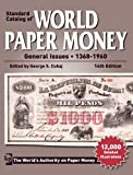 Standard Catalog of World Paper Money, General Issues CD (Standard Catalog of World Paper Money: Vol.2: General Issues (W/DVD ))