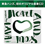 Heart AND Soul ハート・アンド・ソウル