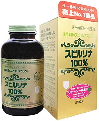 Tảo xoắn Spirulina Nhật Bản 100% - hộp 2200 viên - Japanese Algae 2,200 Tablets