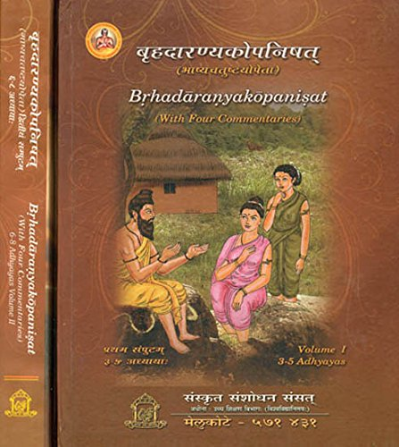 : With Four Commentaries According to Ramanuja School (Set of 2 Volumes) pdf epub