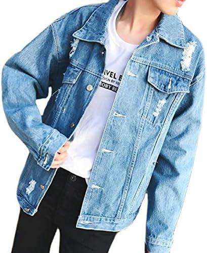 メンズ ジャケット コート アウター デニムジャケット 春秋 ジャンパー 長袖ゆったり カジュアル ダメージ加工 カッコイイ おしゃれ ファッション
