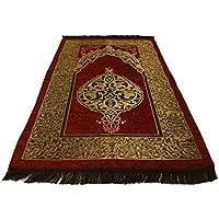 Luxury Ottoman Stamp Islamic Prayer Rug Janamaz Sajjadah Muslim Turkish Prayer Rug (Cherry Red)