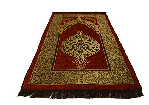 (Sparkle Trade Luxury Islamic Prayer Rug Turkish Ottoman Stamp Sajadah Thin Prayer Rug Muslim Gift Eid Ramadan (Red))