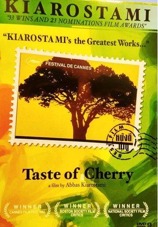 Amazonin Buy TASTE OF CHERRY DVD Blu Ray Online At Best Prices In India