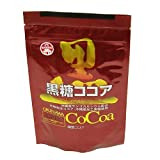 Okinawa brown sugar cocoa 2 bags of