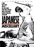 Japanese Miscellany (8 DVD)