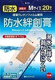 東洋化学 防水絆創膏 Mサイズ 20枚入