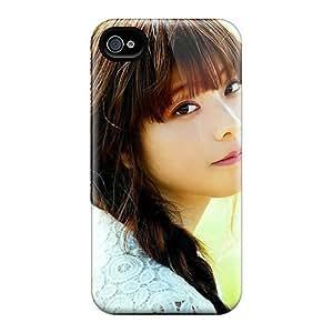 Hot Sxi1211xzgU Case Cover Protector For Iphone 4/4s- Cui Quasi Hee