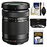Olympus M.Zuiko 40-150mm f/4.0-5.6 R Micro ED Digital Zoom Lens (Black) with 3 UV/CPL/ND8 Filters + Kit for Micro Four-Third Cameras