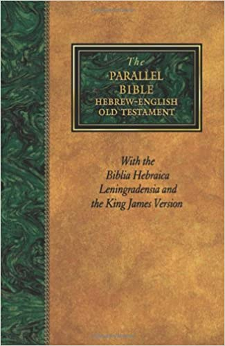 Parallel Bible: Hebrew/English Old Testament With The Biblia