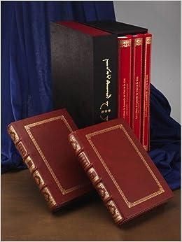 Códices de Leonardo da Vinci en La Biblioteca Nacional de España : codex I+codex II+transcripciones: Amazon.es: Libros