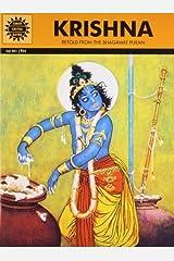 Krishna Kindle Edition