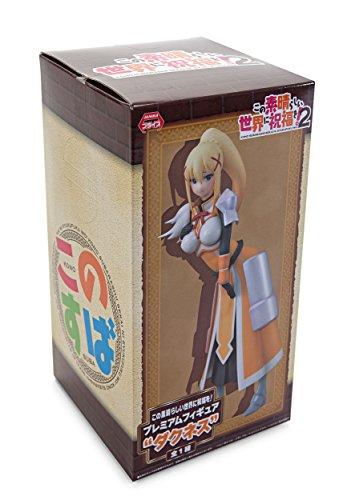 513lTs1oa L - Sega KonoSuba God's Blessing on This Wonderful World!: Darkness Premium Figure