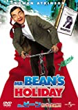 Movie - Mr. Bean's Holiday [Japan DVD] GNBF-2535