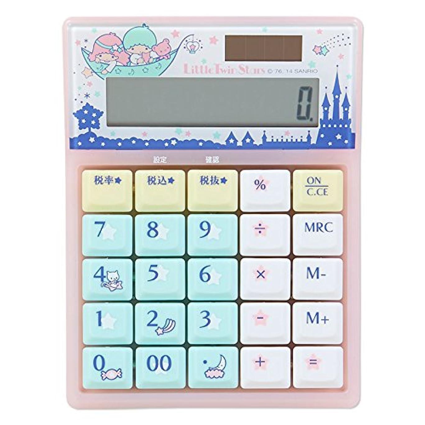 範囲コート対角線GENTOS(ジェントス) 高性能デザイン電卓 ポケットサイズ 8桁表示 アンドゥ?リドゥ機能搭載モデル シルバー UR-001