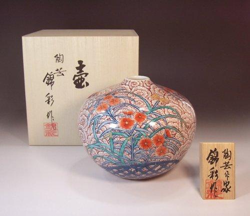 有田焼伊万里焼の陶器花瓶|高級贈答品|ギフト|記念品|贈り物|撫子絵陶芸家 藤井錦彩 B00IICK2P0