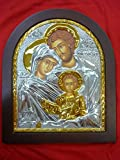 The Holy Family Icon Sterling Silver With Gold Wall Plaque Wood Frame 12.2''