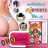 Thailand Skin Whitening Products