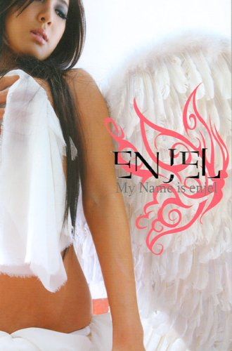1集 My Name Is Enjel(韓国盤)                                                                                                                                                                                                                                                    <span class=