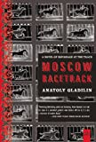 Moscow Racetrack, Anatoly Gladilin, 1585679038