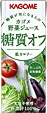 Kagome vegetable juice carbohydrate off 200ml (24 pieces X3 case) 72 pieces