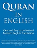 "Quran in English: Clear, Pure, Easy to Read, in Modern English - 8.5"" x 11"""