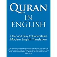 """Quran in English: Clear, Pure, Easy to Read, in Modern English - 8.5"""" x 11"""""""