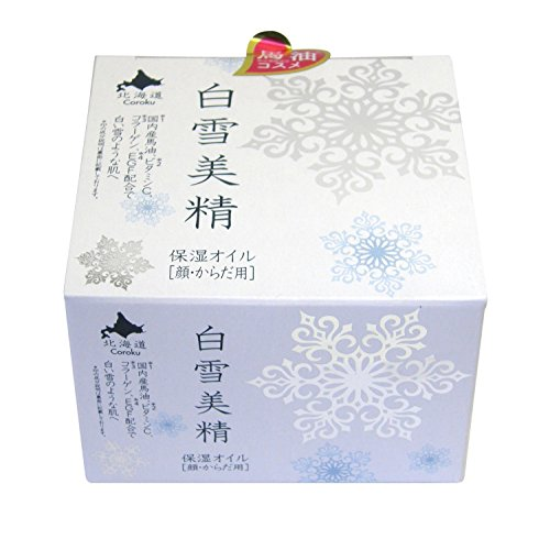 (Hokkaido limited ? Yukimi Haku seminal / PureOil 100% ? Horse oil coercive moisture cream 100ml ? snow hadabisei ?? coercive Shimeabura ( *AF27*for ?? part ?? body) 100 ?? *AF27*)